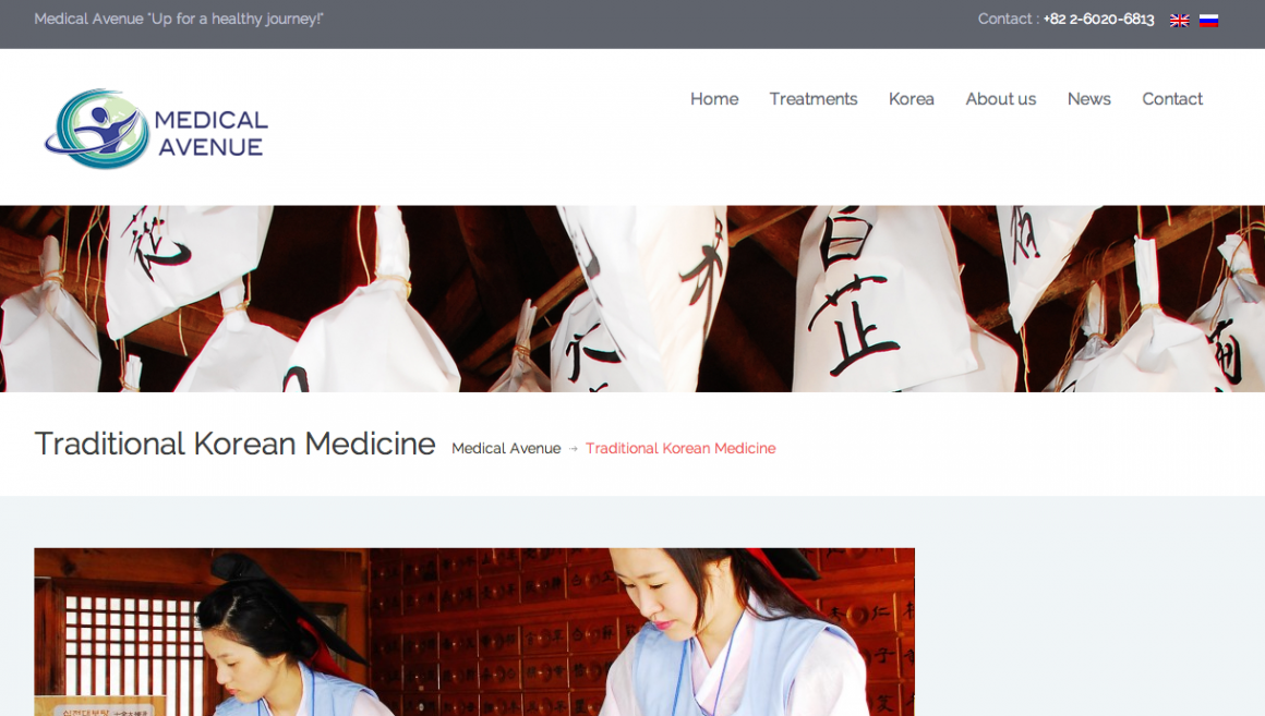 korean medical tours
