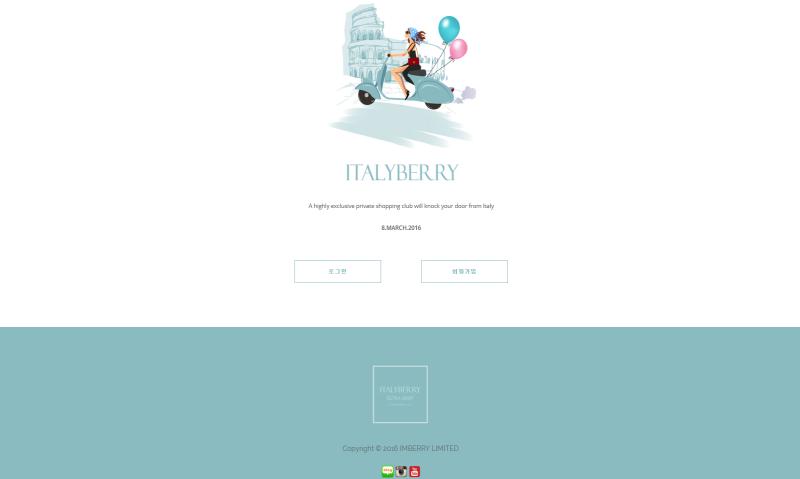 italyberry11111102