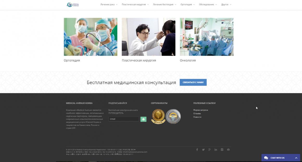 medicalavenue2