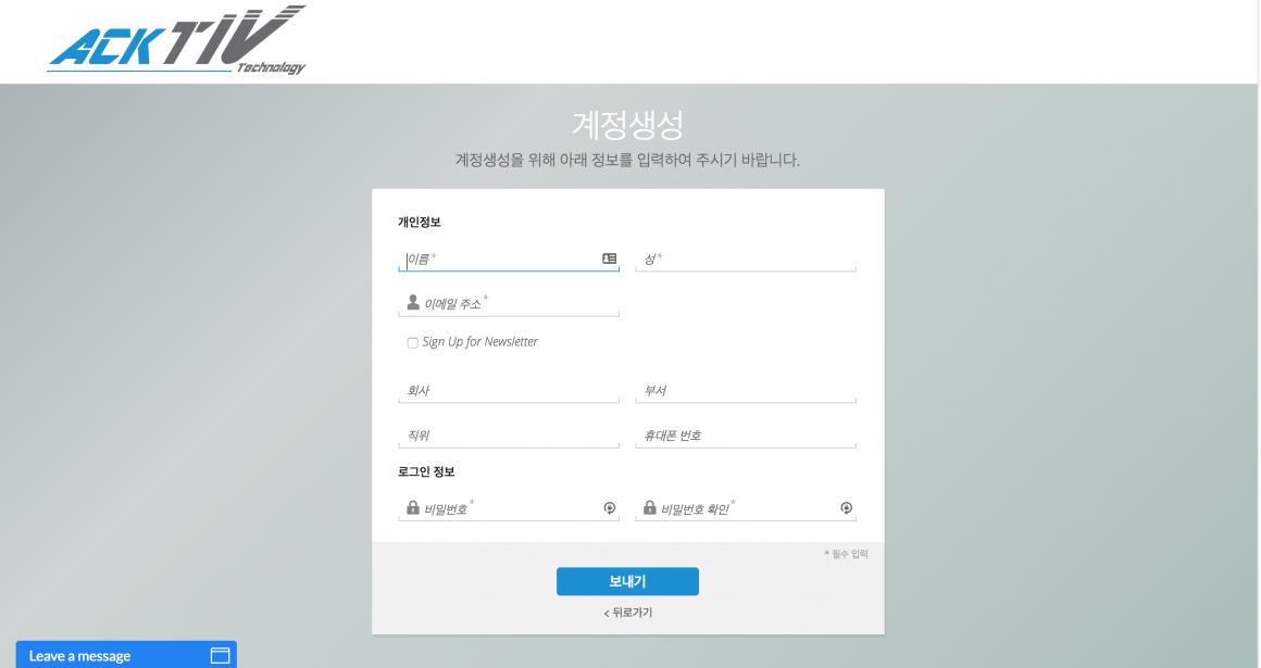 korea magento register page