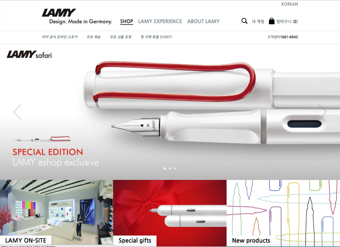 lamy_shop_magento_korea_large