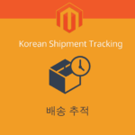 korea shipping tracking